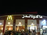 Agadir19