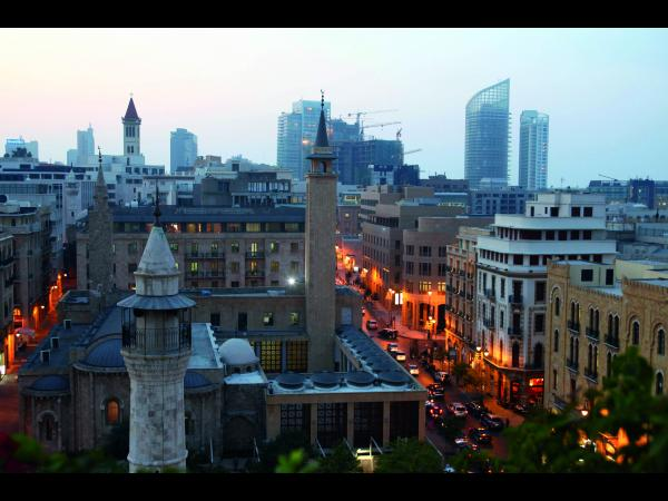 Les 7 Villes Merveilles  U2013 Beyrouth  Liban  Partie 2 De 8