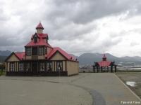 Ushuaia2.jpg