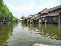 Wuzhen1.jpg