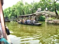 Wuzhen11.jpg