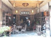 Wuzhen13.jpg