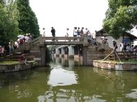 Wuzhen4.jpg