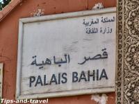 Bahia9s